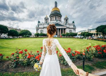 Лимонная свадьба Федора и Елены / Санкт-Петербург 2017