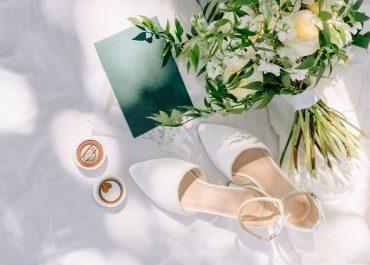 Свадьба Артема и Алины / Анонс. Часть первая